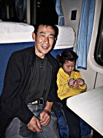 Train to Huaihua